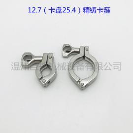 304卡箍 316不锈钢卡箍 不锈钢精铸卡箍 卫生级管道联接卡箍