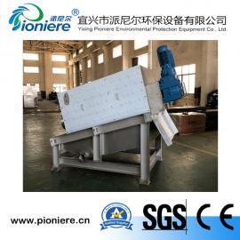 专业生产叠螺式污泥脱水机