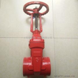 Z81X沟槽闸阀 消防专用3C卡箍闸阀 标一阀门 良工阀门明杆闸阀