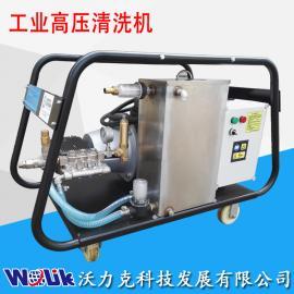 沃力克WL500E工业高压清洗机 除漆除锈工业设备翻新用!