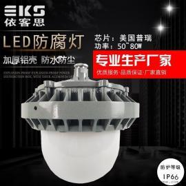SW7130�敉夥浪�防�m防眩平�_��LED50~80W正白光超亮泛光��