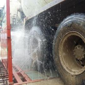 洗轮机 工地洗车机 全自动洗车台 2018最新款厂家低价直销