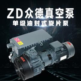 众德泵普旭泵久信泵V0040C V0063C单级旋片真空泵吸塑机浸油机用