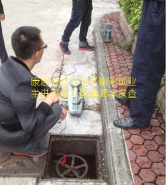 管道漏水检测,地下管网探查