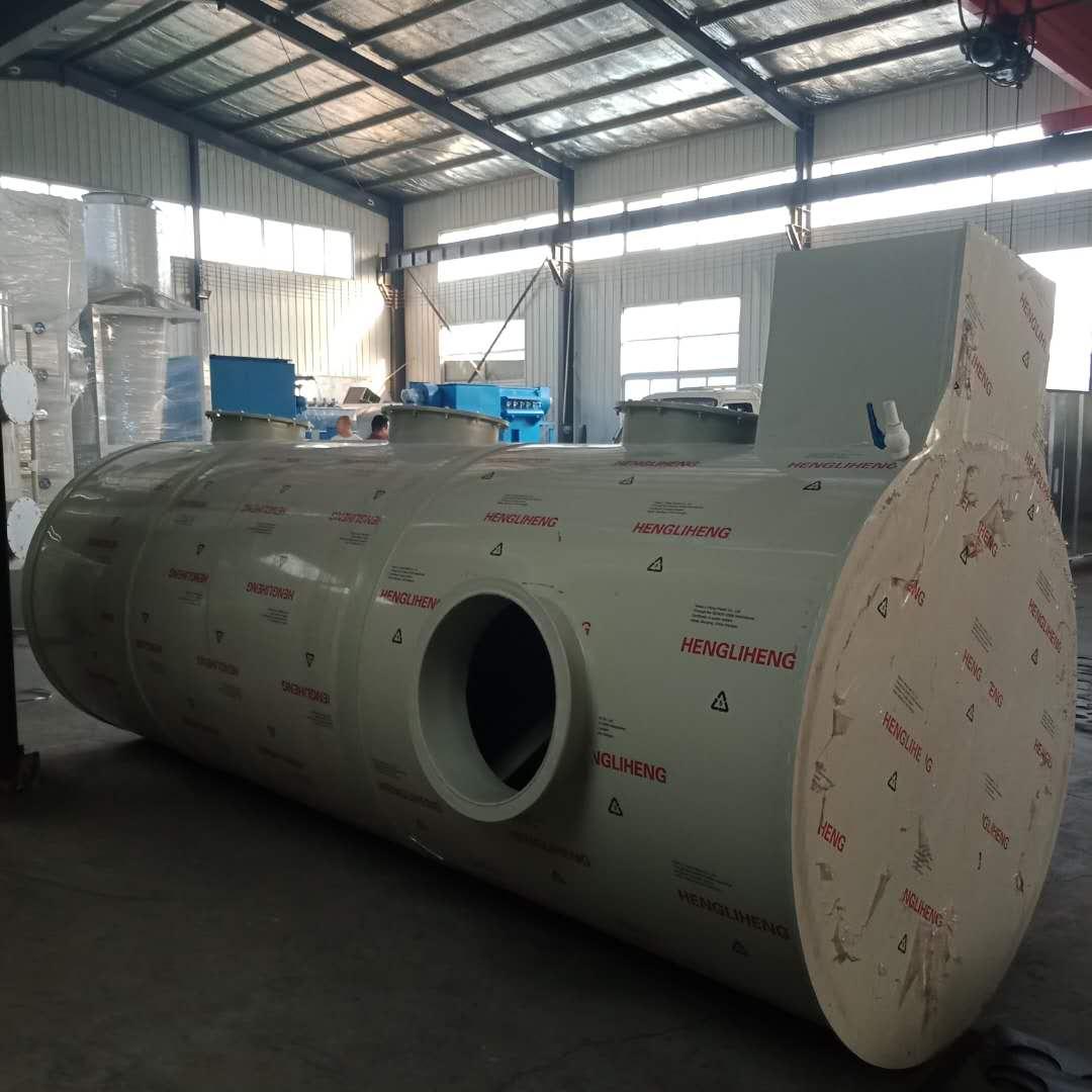 京信 plt-3000风量 碳钢pp 喷淋塔 水喷淋废气净化塔