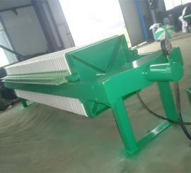 明华牌直销压滤机增强聚丙烯压滤机耐高温增强聚丙烯板框压滤机