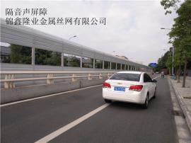 公路声屏障 公路降噪隔音屏 道路隔音声屏障