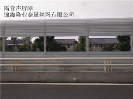 高架桥降噪隔音屏 居民区道路隔音屏 隔音降噪声屏障