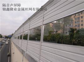 居民区道路隔音设施 声屏障 隔音板 隔音墙