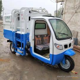 热销电动垃圾车 小型电动三轮挂桶式自卸垃圾车