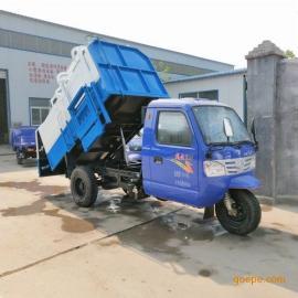 小型三轮挂桶垃圾车4立方 城乡环卫垃圾清运车