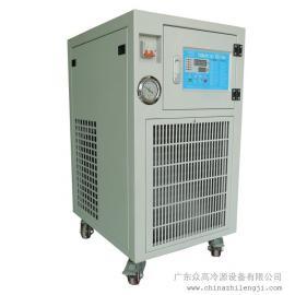 印刷机冷却水机 油墨印刷冷水机