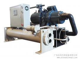 单螺杆式冷水机(双螺杆冷冻机)