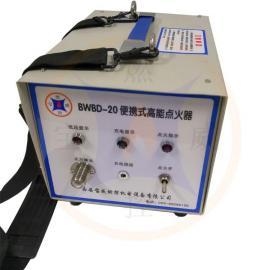 ��威燃控BWBD-30�D�t煤���嘴�c火�b置 便�y式高能�c火器