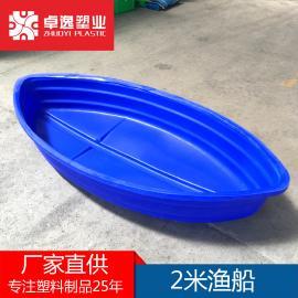 加厚双人塑料船渔船捕鱼小船牛筋熟料塑胶养殖船可配马达