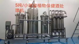 加强型动植物保健酒处理机(升级型)