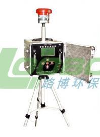 国产新款LB-120F型智能颗粒物中流量采样器