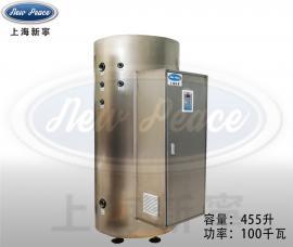 自动煮浆机包子馒头酿酒用100千瓦小型立式自动控制电热水炉