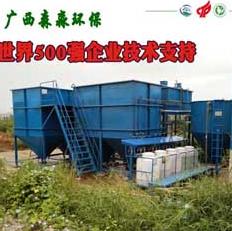 锅炉水处理委托运营 锅炉行业水务运营