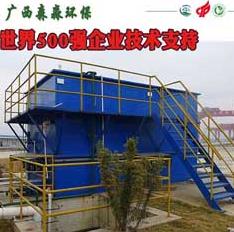 制药厂制药污废水处理 高效节能水处理