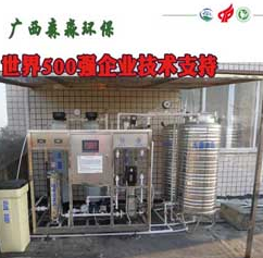 农村饮用水工程 MBR技术一体化污水处理设备