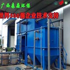 油田污水处理稳定可靠污废水处理设备
