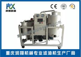 小型多功能润滑油滤油机