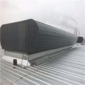 供应通风气楼厂家利用空气动力学实现通风排气目的
