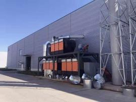 汽车密封条生产废气净化 废气处理设备