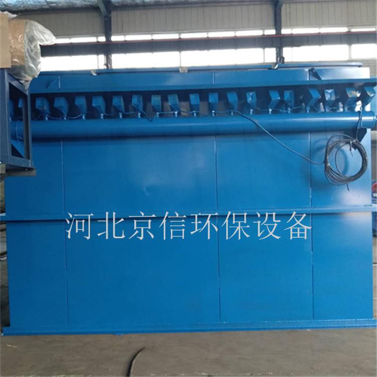 京信 JX-LU-80碳钢喷塑 生产定制 锅炉除尘器 布袋除尘器