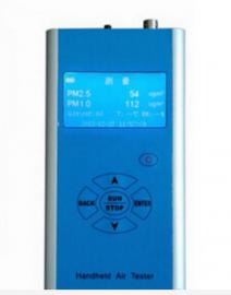 路博出品新型手持式PM2.5,PM10速测仪