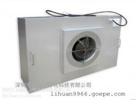 铝叶轮FFU/无尘室FFU净化单元/FFU铝叶轮离心风机