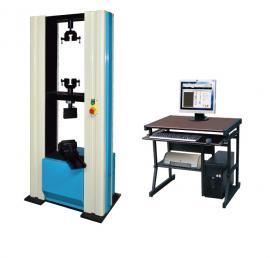 天华硅酸铝纤维板万能试验机带省级质检报告