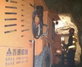 鑫通机械CMJ1-14D煤矿用全液压履带式凿岩单臂台车