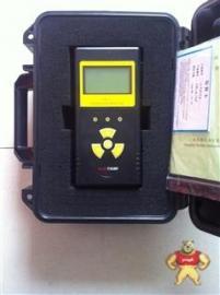 标准功能α、β、γ(X)表面射线检测仪市场最低价