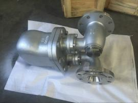 GSB8大排量杠杆浮球式蒸汽疏水阀
