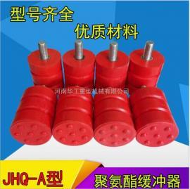 250*320聚氨酯缓冲器JHQ-A-18 行车缓冲块 电梯电动平车缓冲器