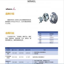 WINKEL重型精密轴承特性