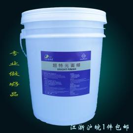 超特光地板蜡免抛型PVC水磨石地工厂地面车间水泥地坪大桶甩卖