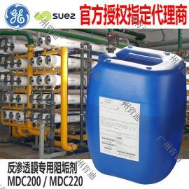 【如假包换】美国GE通用贝迪药剂 MDC220 液体阻垢/分散剂