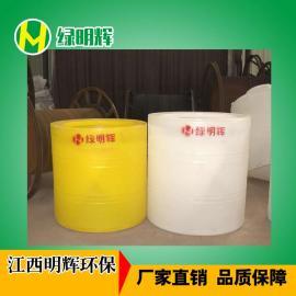 井��山蓄水桶