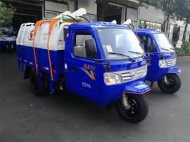 厂家热销小型挂桶垃圾清运车 时风三轮垃圾车报价表