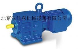 日本bauer汽车BS06-71V茶必选汽车