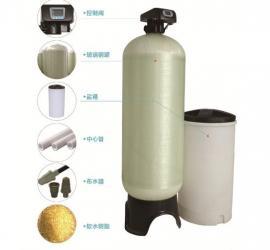 智能软化水设备自动软水过滤器工业软水机锅炉井水处理厂家直销