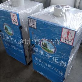 京信环保单臂型移动式焊烟净化器设备现货优惠