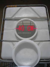 佳士德ibc吨桶集装桶储水桶储水罐1000L升方形化工桶塑料桶