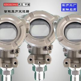 熙正智能压力传感器 不锈钢材质 高精度新工艺压力变送器厂家