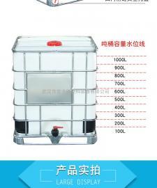 二手IBC吨桶千升桶1000L集装桶 塑料储存罐化工液体储运桶油桶