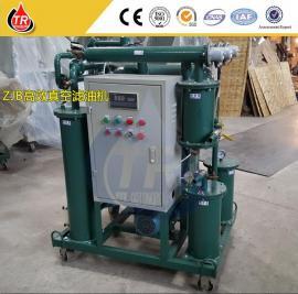 TR通瑞牌变压器油在线净化设备、全自动在线过滤机