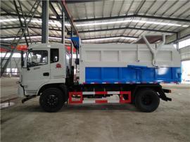 厢体尾气加热10吨15吨含水污泥运输车